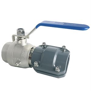 QUICK CONNECT BALL VALVES FEMALE